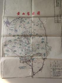 黄山导游图,手绘稿