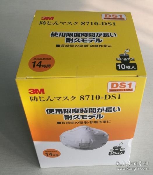 3M(韩国产)