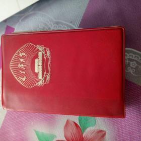 毛主席万岁。林副主席写的<毛主席语录>再版前言作为本书代前言。