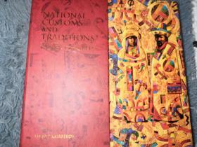 NATIONAL CUSTOMS AND TRADITIONS  大量彩绘插图  带书匣  26.5X26CM