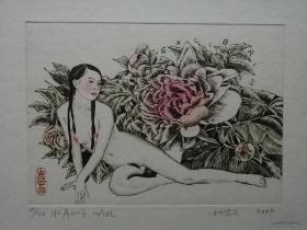 杨忠义藏书票——牡丹仙子