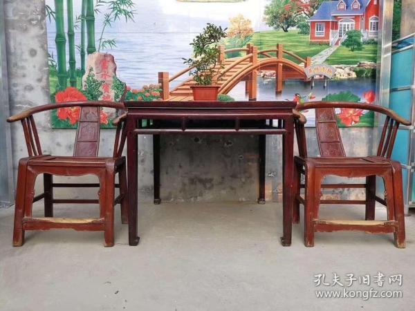 清代方桌圈椅子一套