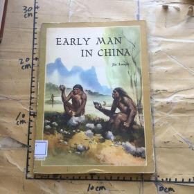 EARLY MAN IN CHINA