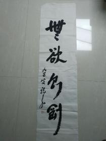祝嘉(1899-1995),字燕秋,海南文昌人