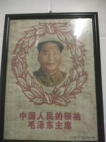 红色革命宣传画中国人民的领袖毛泽东主席难得一见