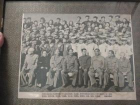 红色革命照片毛主席和党的国家领导人合影