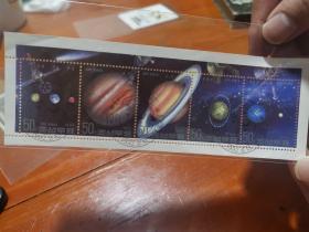 1992年,韩国探索太空邮票,一套