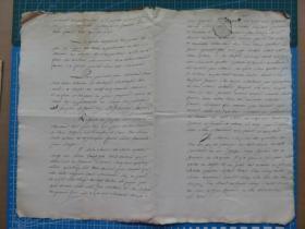 1770年左右欧洲邮件原始手写信件、手账、收藏专用--水印麻纸(2)