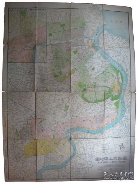 最新大上海地図  比例尺二万四千分一 109×78cm   森製図社 日本堂書店