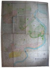 俄罗斯国全図    石印 57×61cm 光绪 7