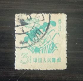 70年代绿色荷花邮票一枚*信销票