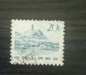 延安宝塔山邮票1968年1枚*信销票