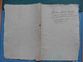 1810年法国原始手写信件、手账、收藏专用--水印麻纸(74)
