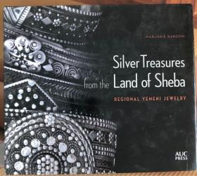 原版现货 Silver Treasures from the 珠宝银饰设计Land of Sheba: Regional Yemeni Jewelry