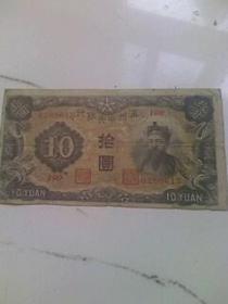 满洲中央银行