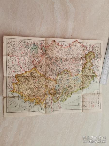 镜框里的老地图 民国五彩石印(江苏省浙江省及安徽省)刊印一张  品相如图