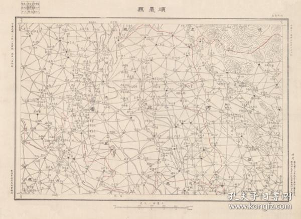 民国二十年(1931)《顺义县大兴县三河县老地图》图题为《顺义县》(图中包含北京顺义老地图和三河县一部分、大兴县一部分)十万分之一顺义县、大兴县、三河县军地形图。绘制详细,请看三河县里的密云县飞地,顺义县里大兴的飞地,请看牛栏山。参谋本部陆地测量总局测绘,顺义县、大兴县、三河县地理地名历史变迁史料。原图复制,裱框后,风貌佳。