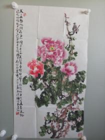 """中国""""诗、书、画""""三绝老人-马庆福牡丹图"""
