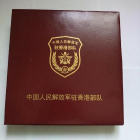 中国人民解放军驻香港部队(纪念盘)