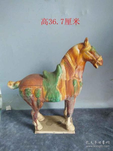 乡下收的唐三彩战马赏件