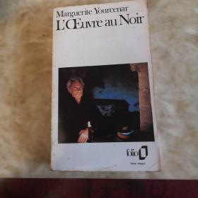 Marguerite Yourcenar / LOeuvre au Noir 尤瑟纳尔 《苦炼》法文原版