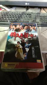 40集大型古装言情武侠连续剧(倚天屠龙记)【40片装VCD】 盒子有破损