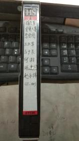 梅兰芳金奖(生角组)3.4.【1盘录像带】