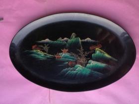 黑漆器山水盘