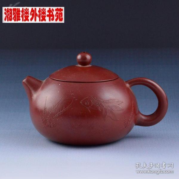 朱泥紫砂壶(蒋蓉辅导徒工班, 砂质极佳)