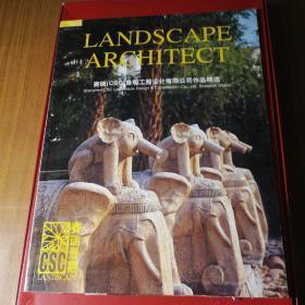 景观设计专刊:赛瑞(CSC)景观工程设计有限公司作品精选