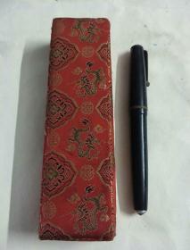 老金星钢笔