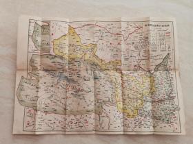 镜框里的老地图 民国五彩石印(陕西省 甘肃省 青海省)刊印一张  品相如图