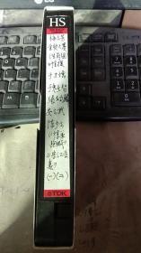 梅兰芳金奖(生角组)1.2.【1盘录像带】