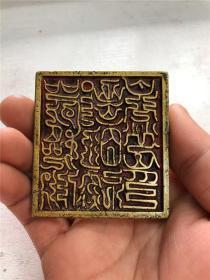 道士珍藏民国铜法印