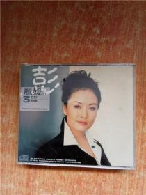 CD  光盘 双碟 经典记录