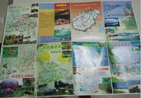 海南旅游--主要旅游景点导游图
