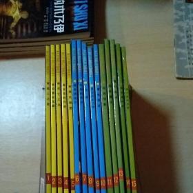 (美国)矮脚鸡书系少年魔幻惊险小说系列1-15【98年原版书 】