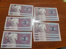 第四套1980年5角连号纸币,品相如图,保真,看好再拍,4元一张