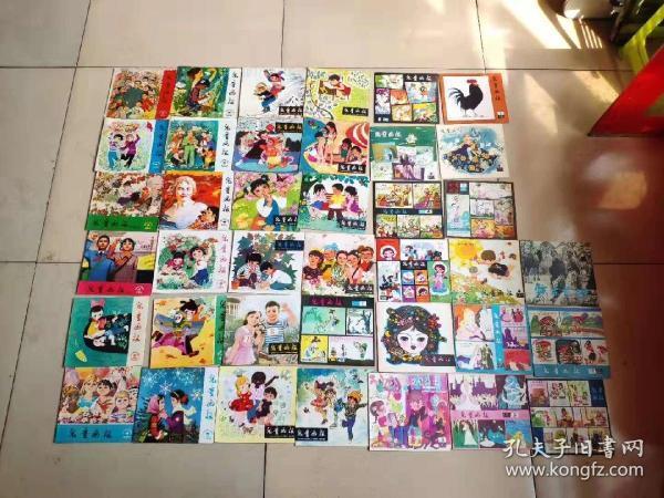 《儿童画报》39本,红色题材主题突出,内容丰富,红色收藏佳品
