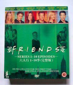 六人行(又名:老友记):1~10季完整版DVD碟片,共60个合售包邮/