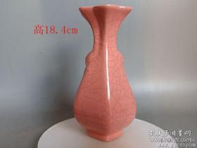 宋代汝窑瓷瓶8