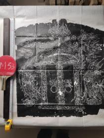 M53,北魏石刻艺术之杰作           石棺挡头拓片 高73+63cm