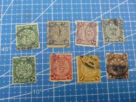 大清国邮政--蟠龙邮票--不同面值8枚--信销票(19)