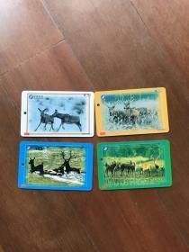 盐城998电话卡 麋鹿系列四张