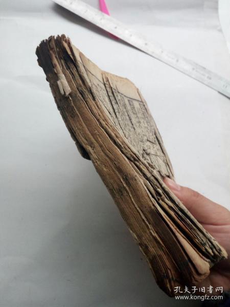 木刻,玉匣记几本书合订,书内还订有几幅民国画
