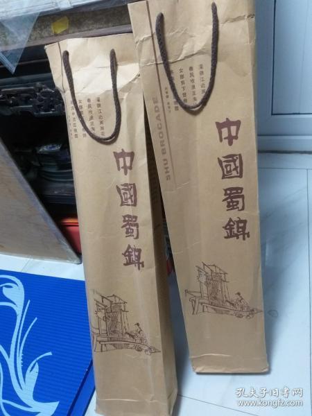 中国蜀锦,一对,立轴,46厘米30厘米 刺绣尺寸,十品新,原包装。
