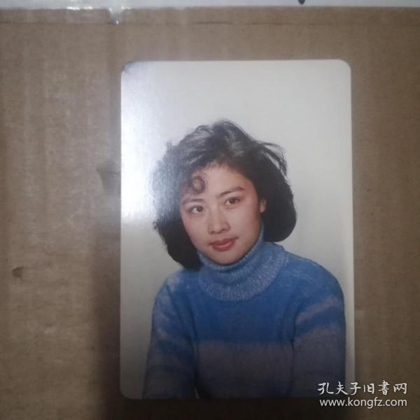 贺年卡 1982年电影演员 赵娜