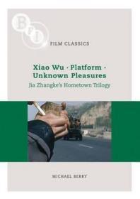 【包邮】Jia Zhangke's 'hometown Trilogy' ;2009年出版