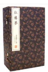 红楼梦(全八册) 曹雪芹 9787550209060 北京联合出版公司