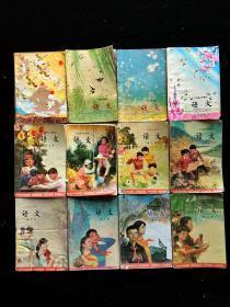 80年代小学语文课本教科书全套